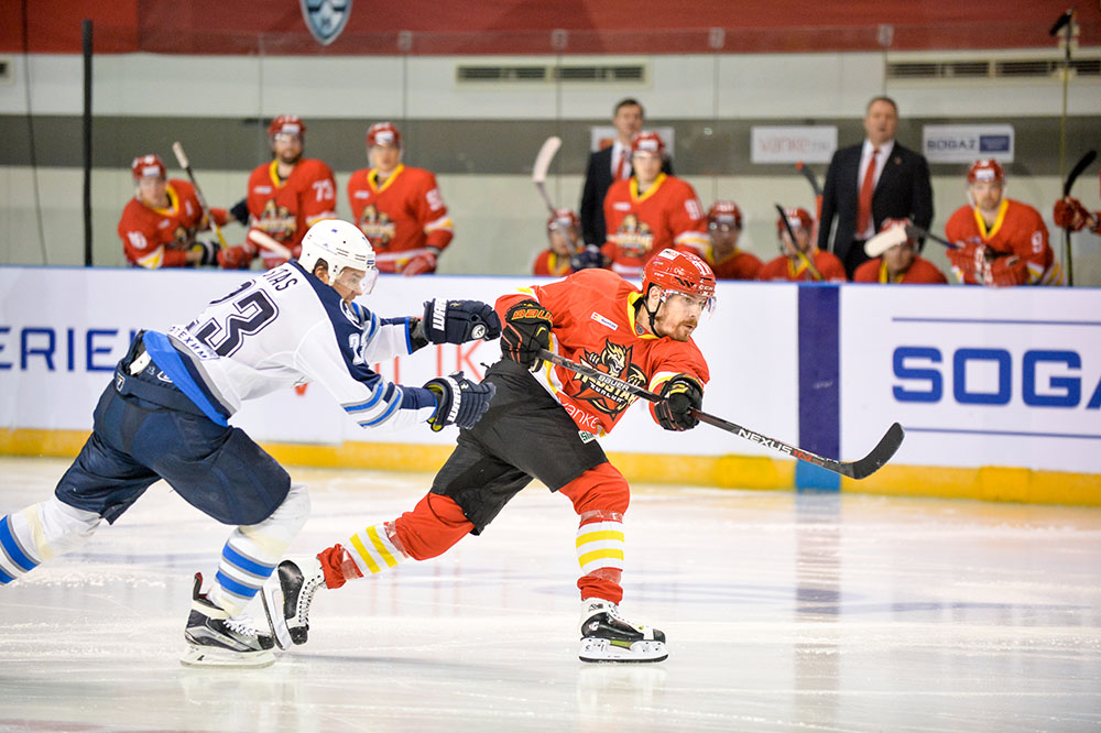 China Has a Hockey Team in the KHL, Here's What You Need to Know