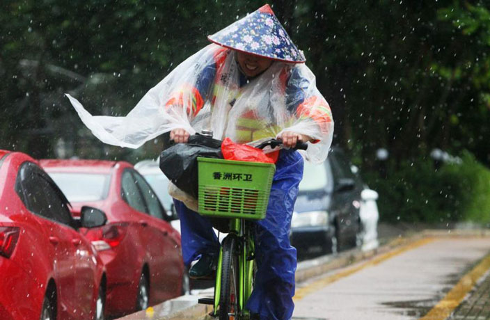 Third Typhoon in 2 Weeks to Hit South China, Alerts Issued