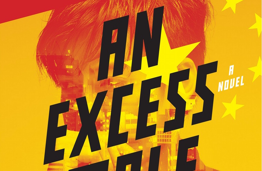 Book Review: Maggie Shen King's An Excess Male