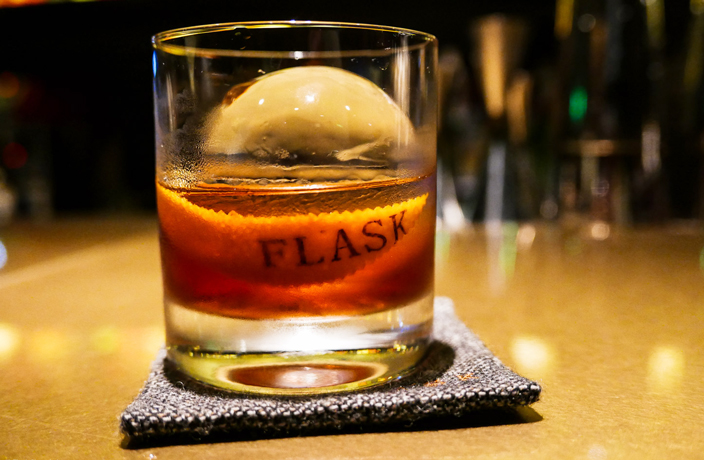 Flask Speakeasy Reopens, and With a New Bao Bar Out Front