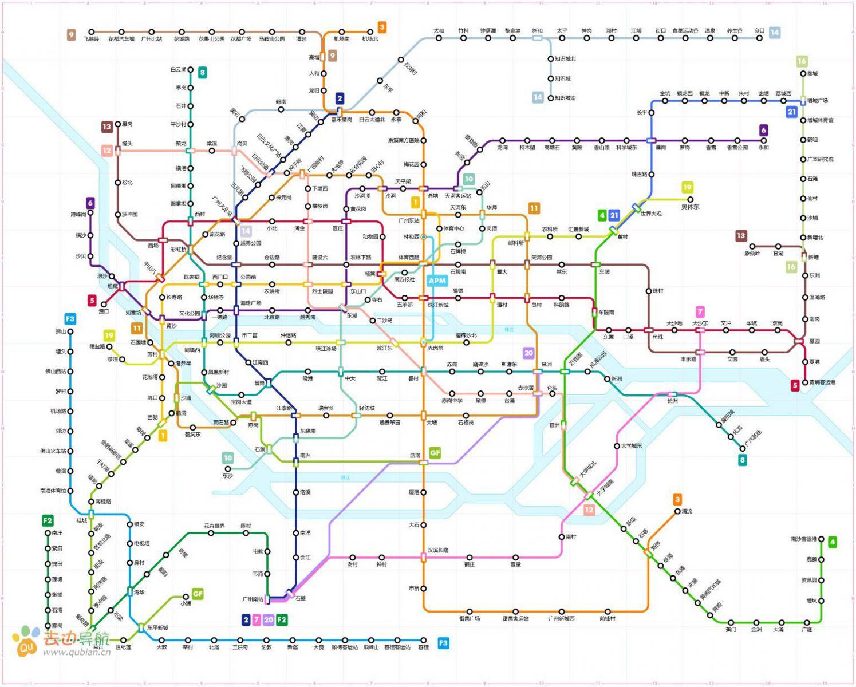 Guangzhou Metro To Add 81 4km To Network By December That S Guangzhou