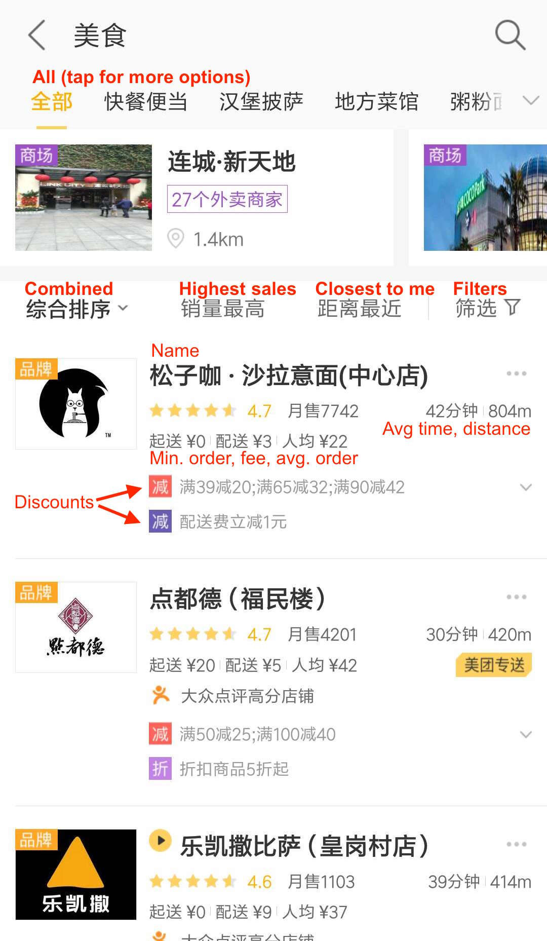how-to-order-delivery-china-app-8.jpg