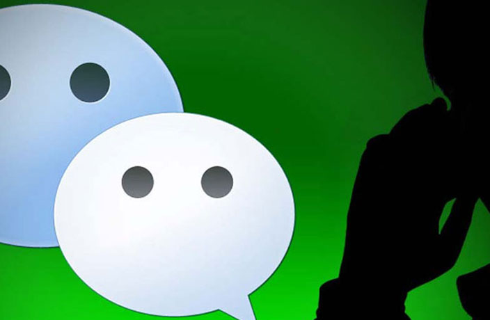 UPDATE: WeChat Removes Offensive Translation, Apologizes