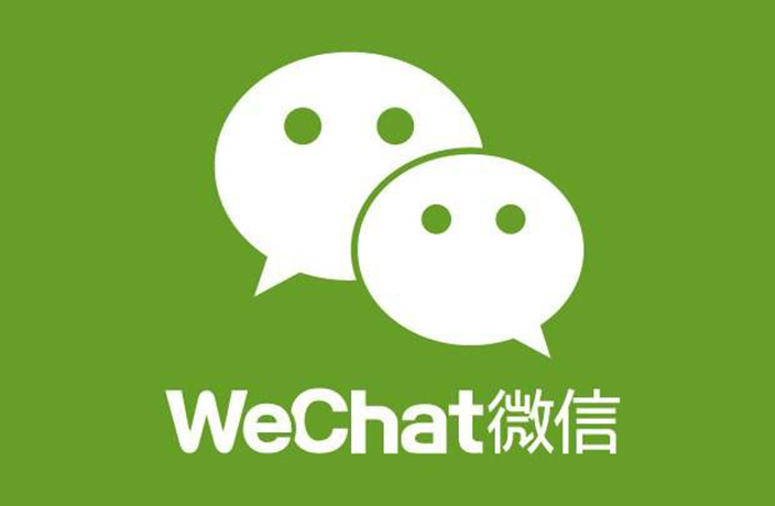 Can't Update Your WeChat Info? Here's How to Fix It