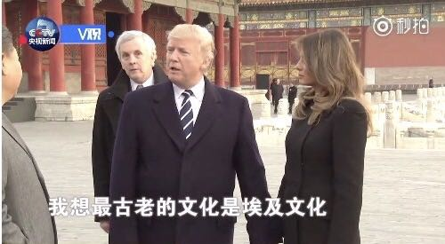 WATCH: Trump Tries to Teach Xi About Ancient History