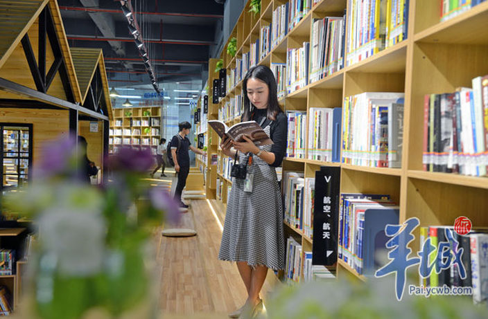 Guangzhou's New 24-Hour Library