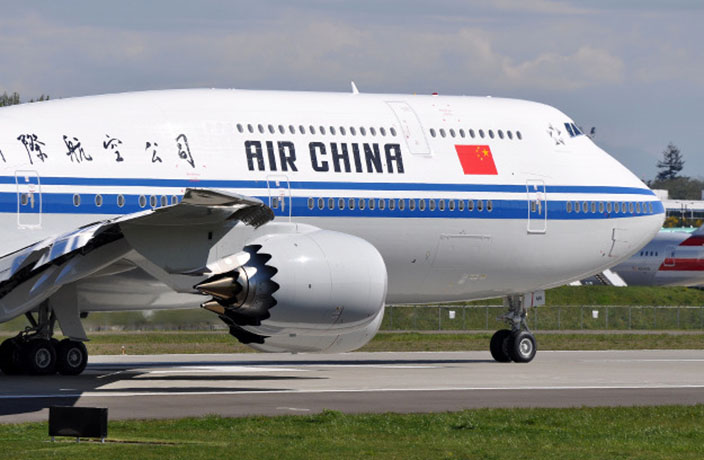 Air China Suspends Flights from Beijing to Pyongyang Due to Poor Ticket Sales