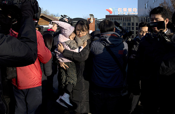 Police Say Claims of Sexual Abuse at Infamous Beijing Kindergarten Are False
