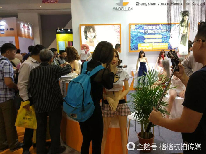 Guangzhou-s-Super-Hot-Sexpo-Concludes-5.jpg