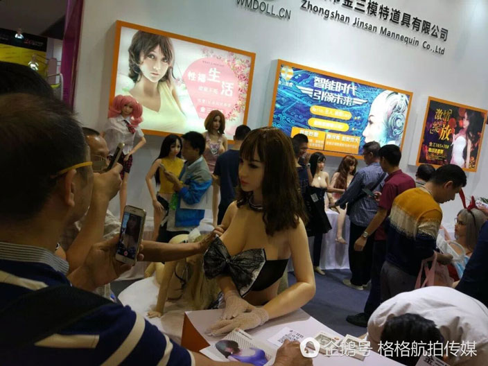 Guangzhou-s-Super-Hot-Sexpo-Concludes-9.jpg
