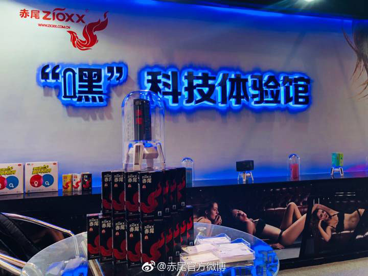Guangzhou-s-Super-Hot-Sexpo-Concludes.jpg