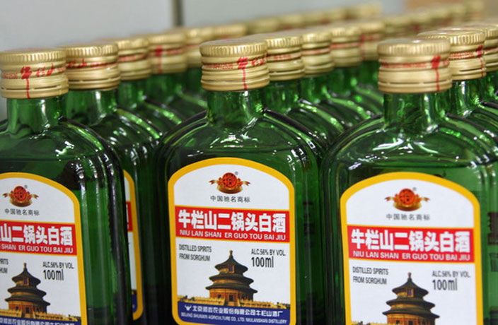 Chinese Company Sells Lifetime Supply of Baijiu for ¥11,111 on Singles Day