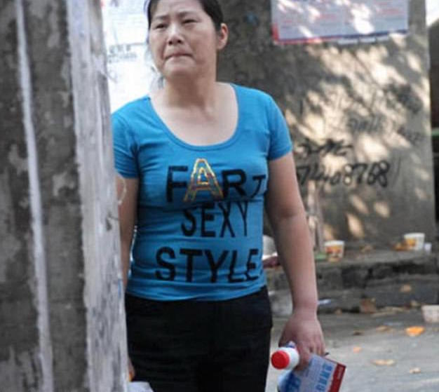 20 of China's Most Outrageous T-Shirts