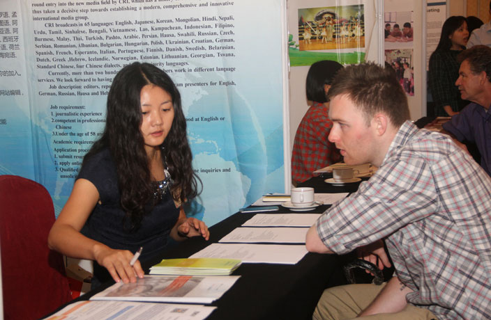 500 Expats Attended this Year's Job Fair for Foreigners in Guangzhou