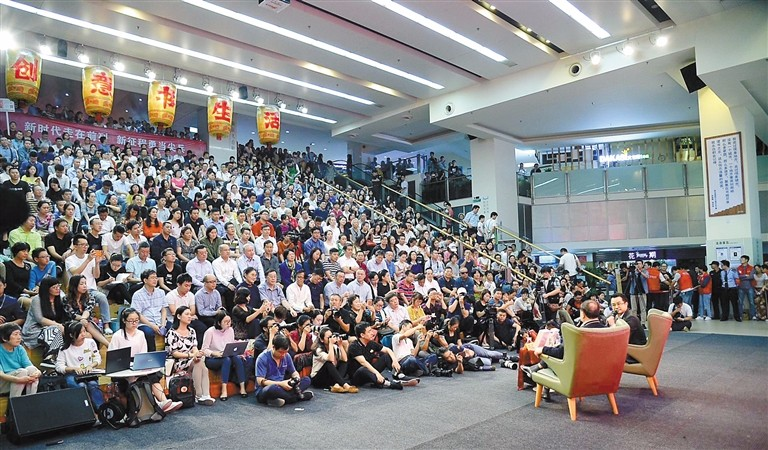 mo-yan-shenzhen-crowded-book-city.jpg