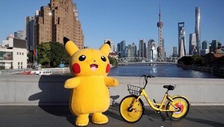 Ofo Debuts Pikachu Bikes