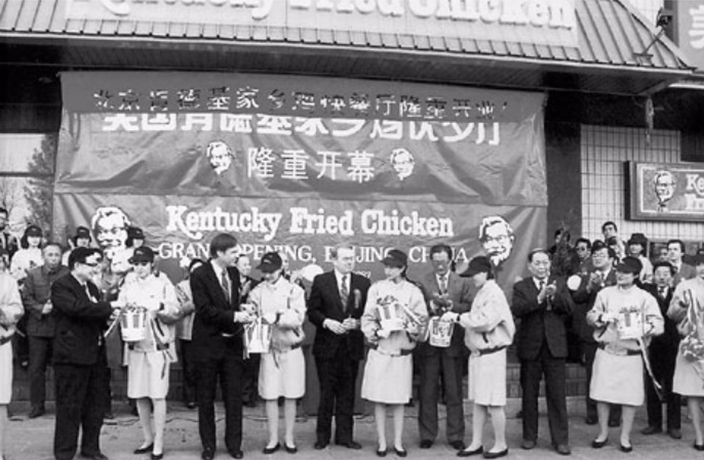 This Day in History: China's First KFC Opens by Tiananmen Square