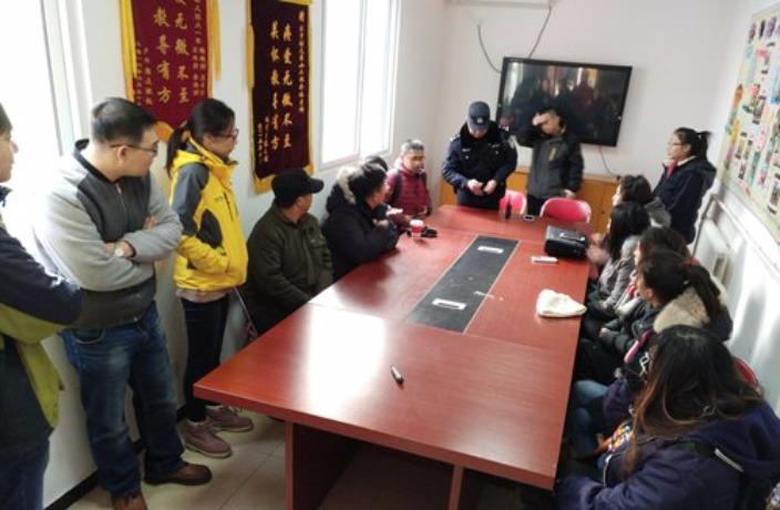 Chinese teacher used needles to 'discipline' children