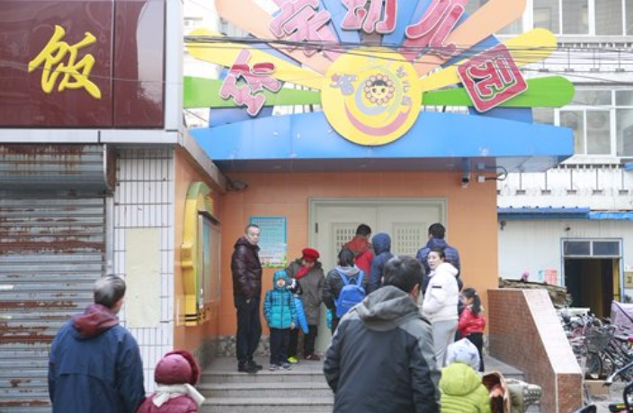 Beijing kindergartens get permanent inspectors after abuse scandal