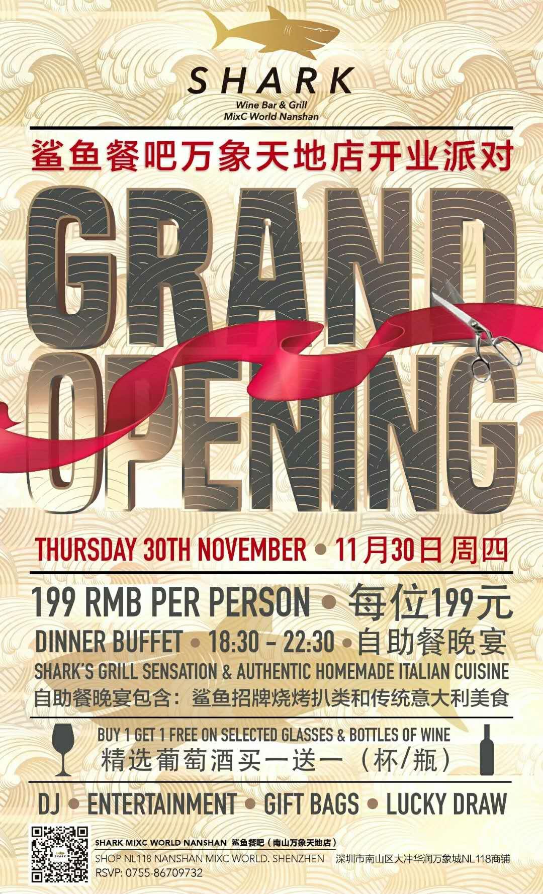 bar grand opening flyer koziy thelinebreaker co