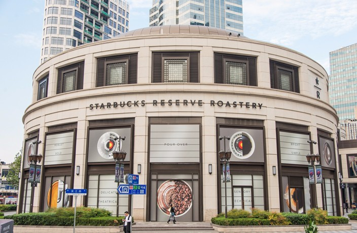 Starbucks to Open 'Willy Wonka' Reserve Roastery in Shanghai