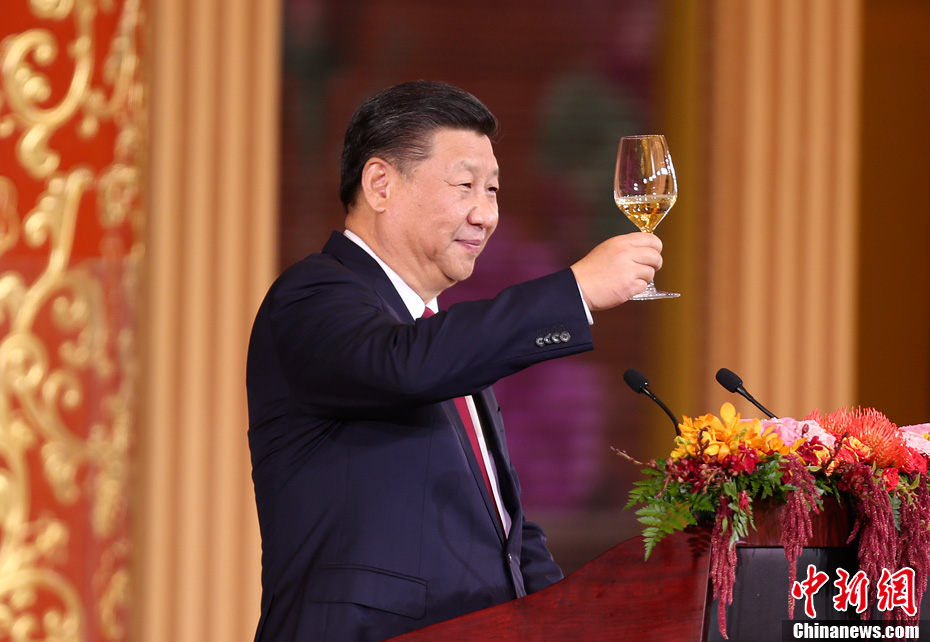 Here's What Was on the Menu at Xi's Banquet for Trump Last Night in Beijing