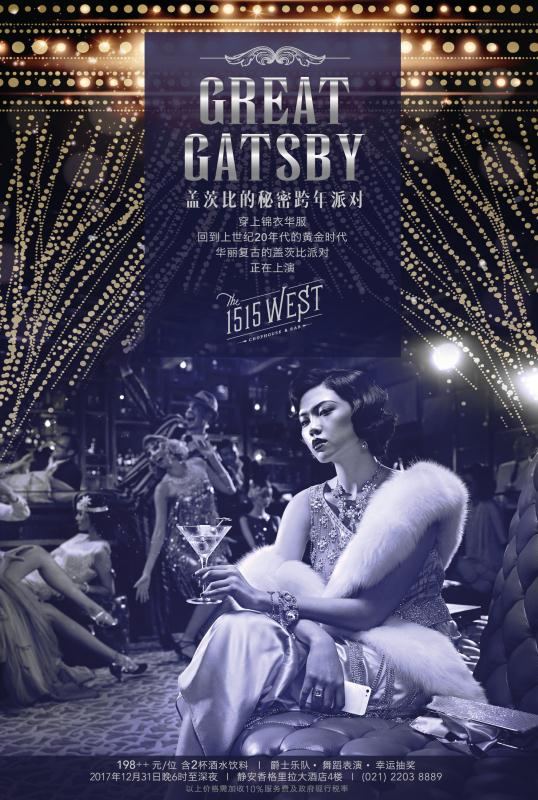 Great Gatsby New Year