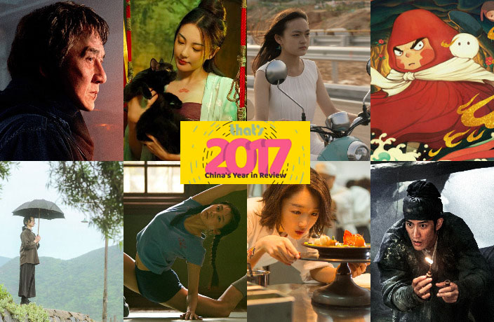 The 10 Best Chinese Films of 2017