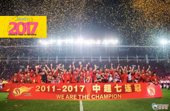 China's Biggest Sports Winners and Losers in 2017