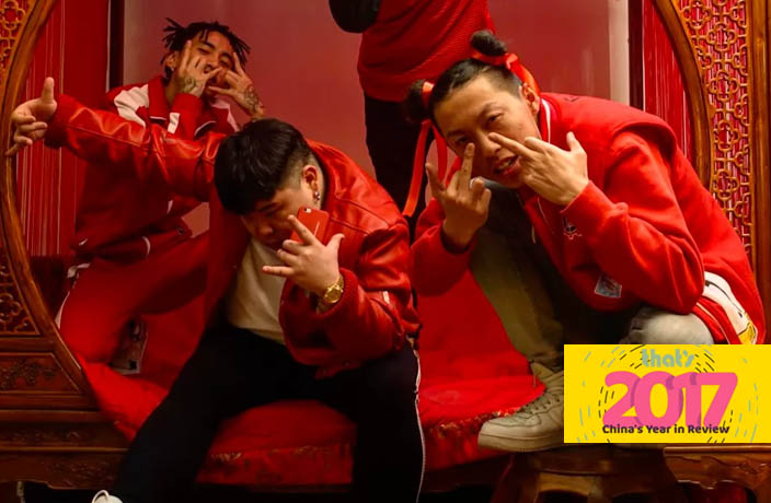 The 10 Biggest Moments in Chinese Hip-Hop in 2017
