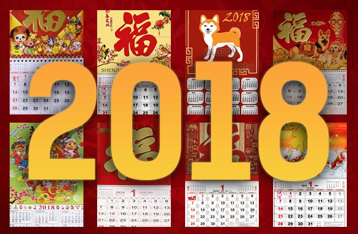 It's Official: These Are China's 2018 Public Holidays