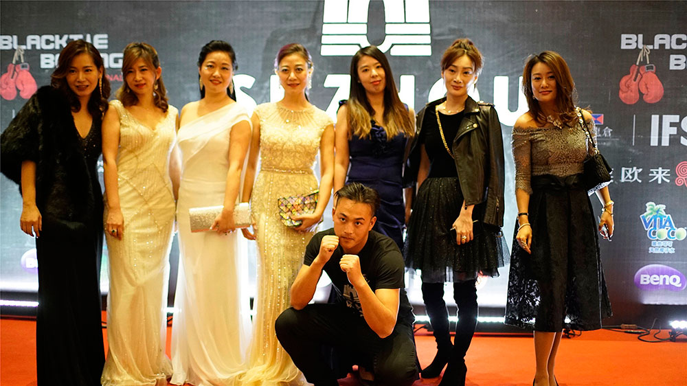 PHOTOS: 3rd Suzhou Showdown Boxing Gala