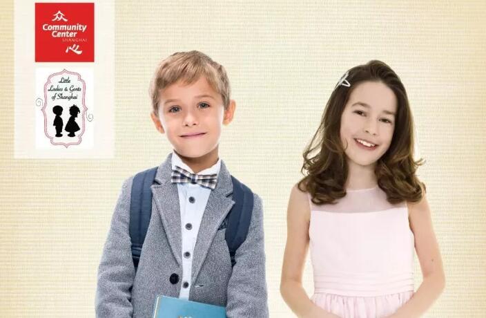 Etiquette Kids Camp and Classes Shanghai