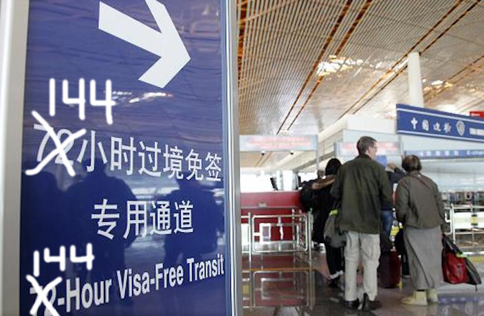 144 hour visa free transit china