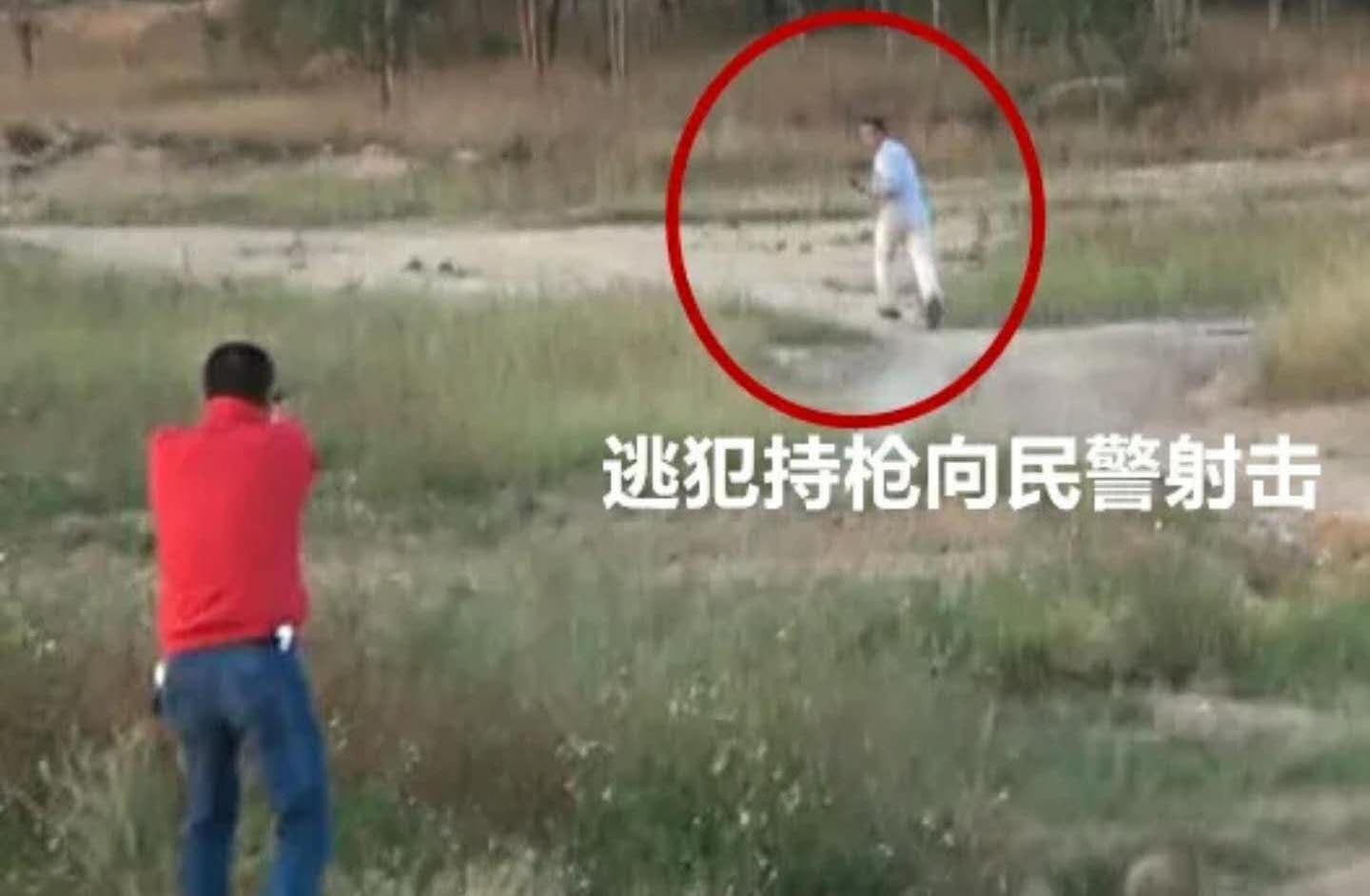Police Capture Gun-Wielding Fugitive in South China