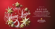 Celebrate the Festive Season with Jing An Shangri-La