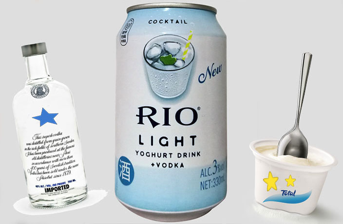 We Tried This Yogurt-Vodka Cooler and So Should You