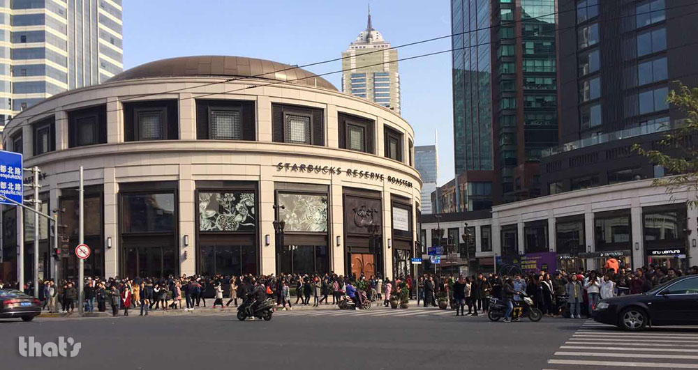 The Lines for Shanghai's New Starbucks Reserve are Insane