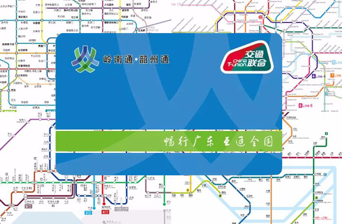 New Metro Card To Cover 100 Cities in China in 2018