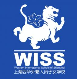 Western International School of Shanghai
