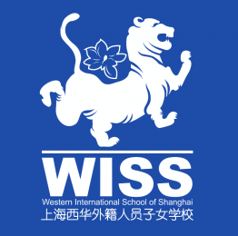 Western International School of Shanghai (WISS)
