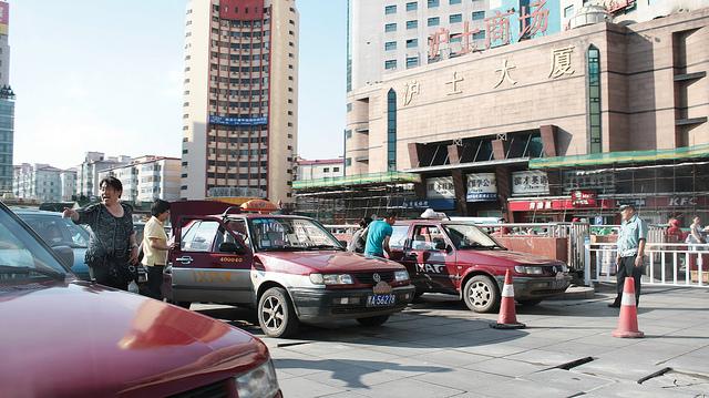 Harbin Taxi