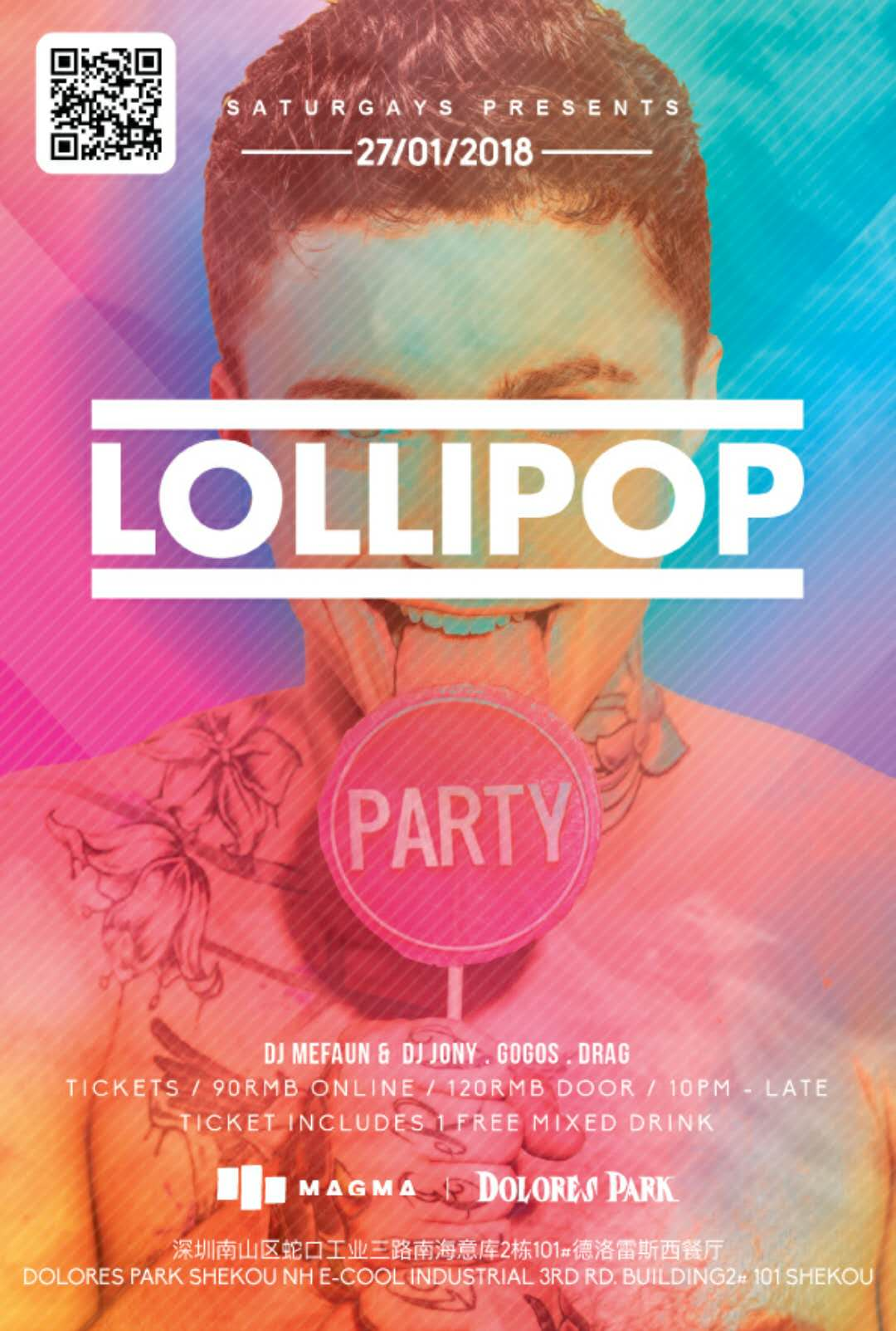 Lollipop-SZ-poster.JPG