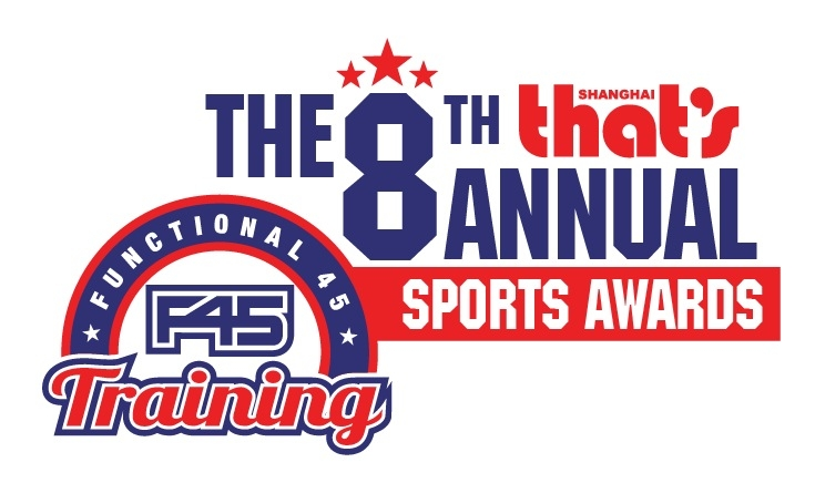 10 Days Left to Vote in the That's Shanghai Sports Awards