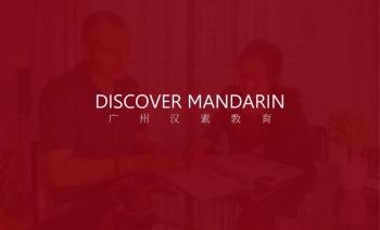 Discover Mandarin
