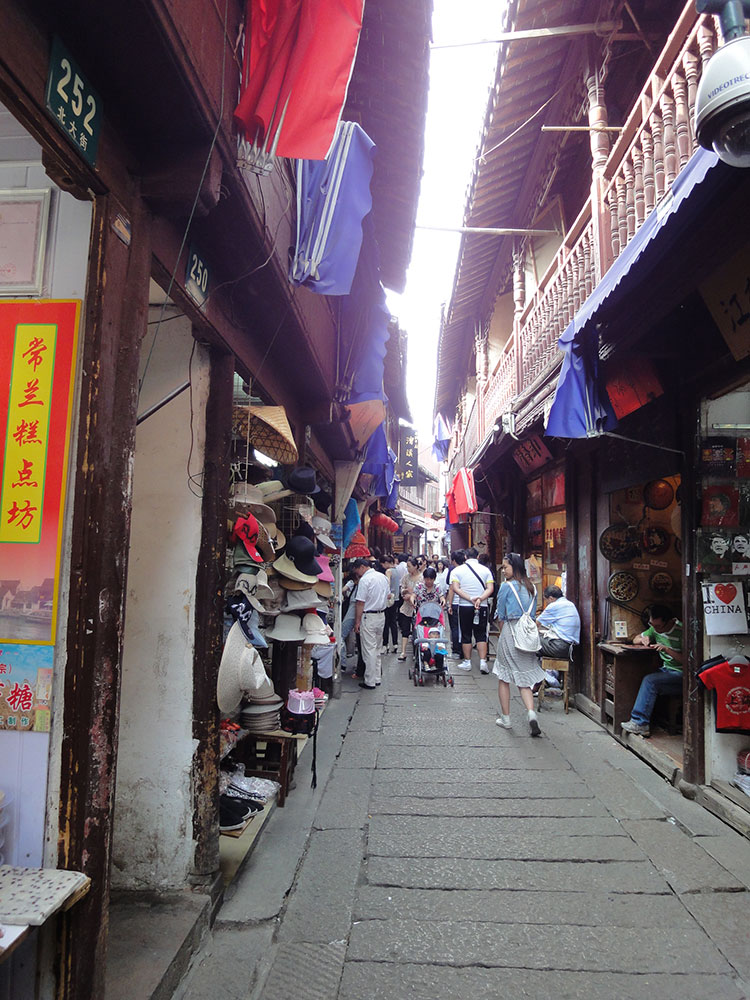 Beidajie Pedestrian Street Shanghai Zhujiajiao Travel Guide