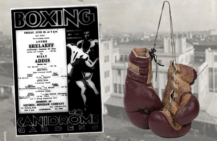 #TBT: The Oriental Circuit and the Bruising World of Asia's Inter-War Boxing