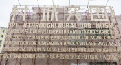 'Breakthrough' Exhibit at Historic Hakka Village in Shenzhen
