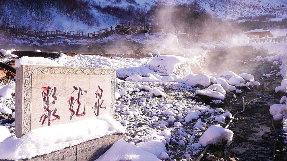Changbaishan National Nature Reserve Park Hot Springs — Travel Guide for Jilin, China — Thatsmags.com