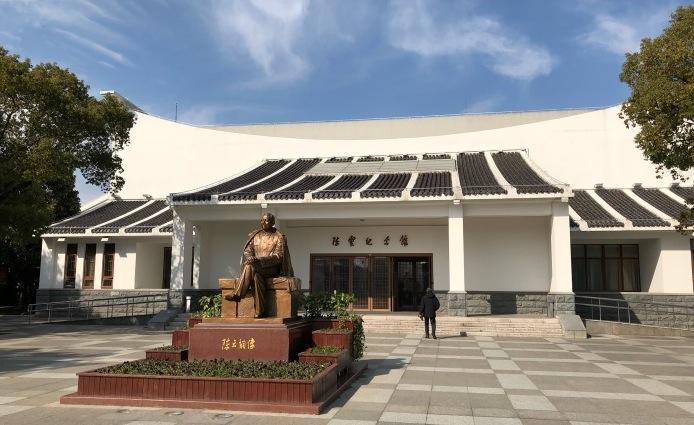 Chen Yun Memorial